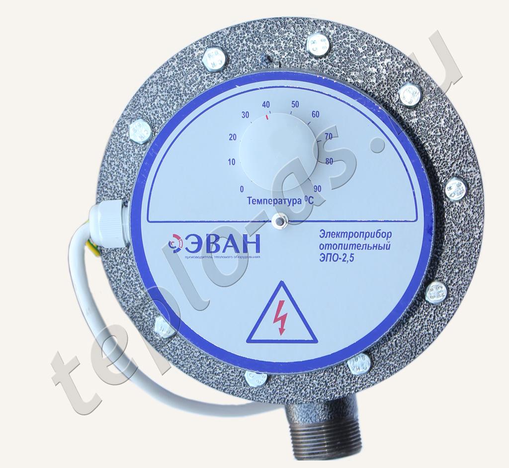водонагреватель эпвн 9 45 схема